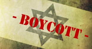 academic boycott against Israel