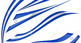 israel flag set on white background