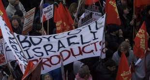 Academic Boycott Against Israel Illegal