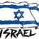 Arlene in Israel – Tough