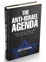 The Anti-Israel Agenda.