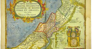 Ancient map of Israel - history